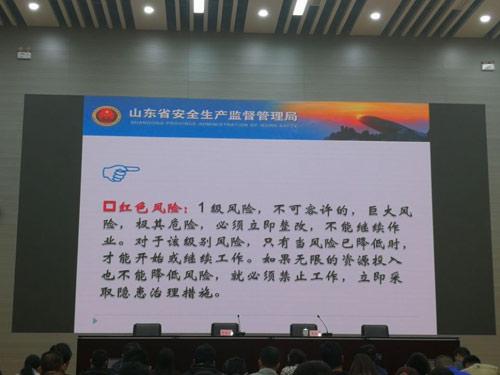 高新区安全生产监督管理局召开了区建筑业双重预防体系研讨会